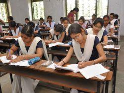 Mass Cheating In Mathura Uttar Pradesh