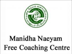 Manidha Naeyam Free Coaching Centre Entrance Exam 7th May