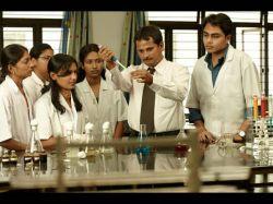 Lab Assistant District Wise Ceritificate Verification Centre