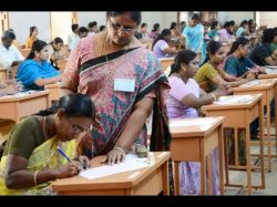 Candidates Are Will Be Write Tet Exam Namakkal District