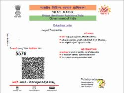 Central Government Order Phd Student S Aadhaar Details