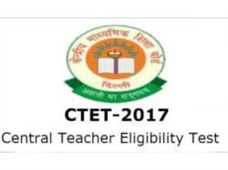 The Cbse Has Stated That The Ctet Will Be Held Only Once Yea
