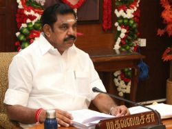 Chief Minister Announced That 3 New Law Colleges Will Be Launched