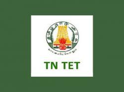 Lakhs Written The Teachers Eligibility Exam Across Tami