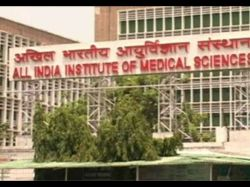 Nursing Jobs At Aiims Medical Centers