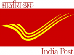 Post Office Recruitment For Staff Car Driver