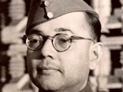 nd Subhash Chandra Bose Anniversary