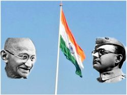 th Commemoration Of Ina Quit And India Moment