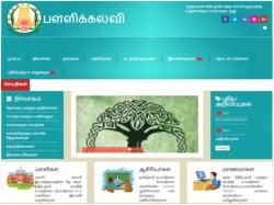 Changing Education Websites Of Tamilnadu