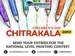 Chitrakala Competition For Children S Day Special