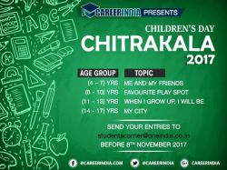 Chitrakala Children S Day Special In Tamil