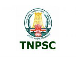 Tnpsc Ca Questions