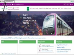 Bmrcl Recruitment Various Posts Apply Before Mar