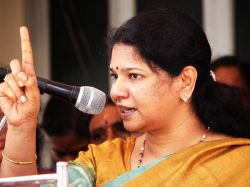 Neet Coaching Fee Issue Kanimozhi Request To School Education Minister