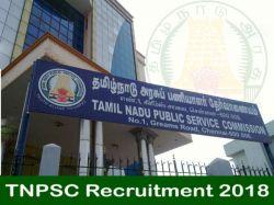 Tnpsc Recruitment 2018 For 805 Horticulture Officers