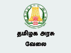 Tamil Nadu Adi Dravidar And Tribal Welfare Department Invites Application For Various Post