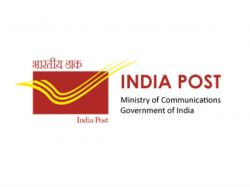 India Post Recruitment 2018 14 Staff Car Driver Posts