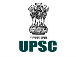 Upsc Recruitment 2018 72 Vacancies Open For Various Posts Apply Before June 28th