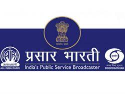 Prasar Bharati Recruitment 2018 Content Assistants