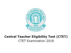 Ctet Examination 2018 Online Application Form For Ctet 2018 Relesing Shortly Check Ctet Nic In