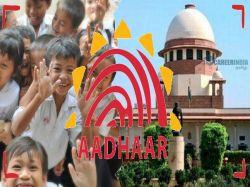 Aadhaar Not Mandatory Admission Schools Supreme Court