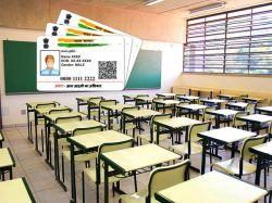 Is Aadhaar Card Mandatory School Admissions India