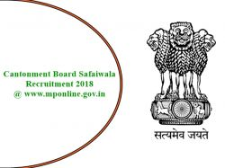 Cantonment Board Safaiwala Recruitment