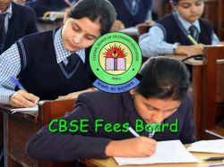 Cbse School Fees Should Follow State Government S Norms Cbse