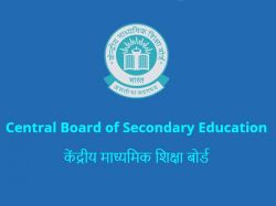Cbse Class 12 English Paper Pattern Changed Central Govt
