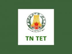 Tet Exam Syllabus Be Changed School Education Department
