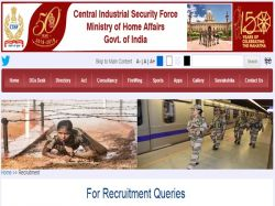 Cisf Recruitment 2018 Apply Online 519 Asi Posts