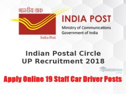 Indian Postal Circle Up Recruitment 2018 Apply Online 19 S