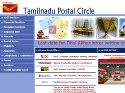 Mail Motor Service Mumbai Jobs 2018 15 Skilled Artisans Posts