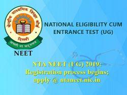 Nta Neet Ug 2019 Registration Process Begins Apply At Nt