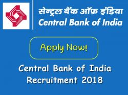 Central Bank India Recruitment 2018 Apply Online 2 Vacancies