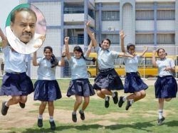 Karnataka Girls Will Now Get Free College Education Govt Col