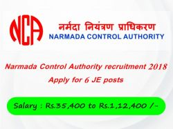 Narmada Control Authority Recruitment 2018 Apply 6 Je Posts