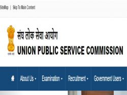 Upsc Announce Civil Services Exam Results Today