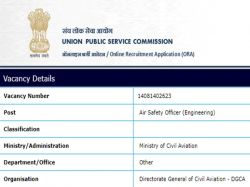 Upsc Recruitment 2018 Apply Online 16 Air Safety Officer P