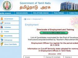 Another Chance Job Seekers Renew Registration Last Date Ja