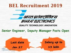 Bel Recruitment 2019 Senior Engineer Deputy Manager Posts