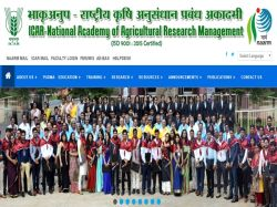 Naarm Recruitment 2019 Various Jrf Posts Apply Online