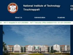 Nit Trichy Recruitment 2019 Apply 11 Vacancies