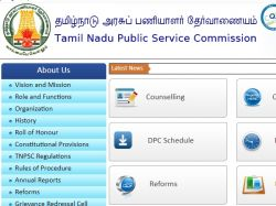 Tnpsc Question Answer In Tamil