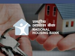Nhb Recruitment 2019 Assistant Manager 15 Vacancies Last
