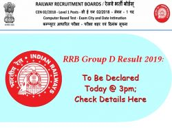 Rrb Group D Result 2019 Be Declared Today At 3pm Check Deta