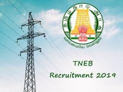 Tneb Recruitment 2019 Apply Online 5 000 Job Vacancies 22 Ap