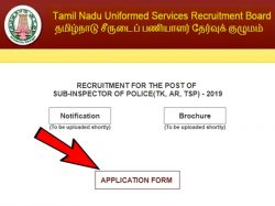 Tnusrb Si Recruitment 2019 Notification Issued 969 Sub Insp