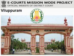 Villupuram District Court Recruitment 2019 Record Clerk Offi