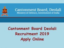 Cantonment Board Deolali Recruitment 2019 Apply Online